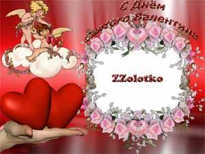 http://zzolotko.at.ua/ramki/114.jpg