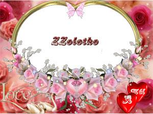 http://zzolotko.at.ua/ramki/116.jpg