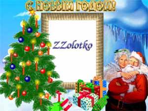 http://zzolotko.at.ua/ramki/2.jpg