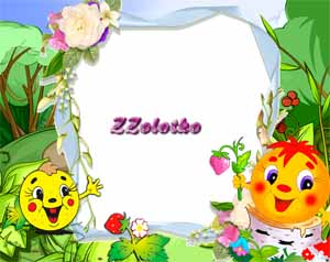 http://zzolotko.at.ua/ramki/3.jpg