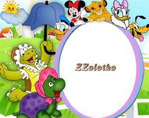http://zzolotko.at.ua/ramki/4.jpg