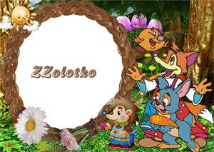 http://zzolotko.at.ua/ramki/5.jpg